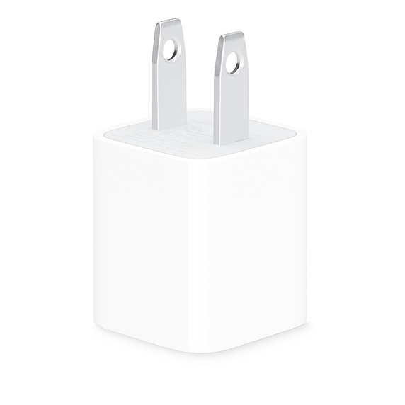 Image For APPLE ACCESSORY 5W POWER ADAPTOR